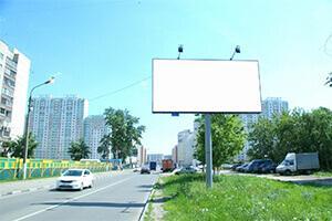 Производство билбордов для наружной рекламы