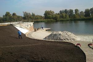 Подготовка ложа для озера