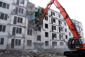 Демонтаж аварийных домов